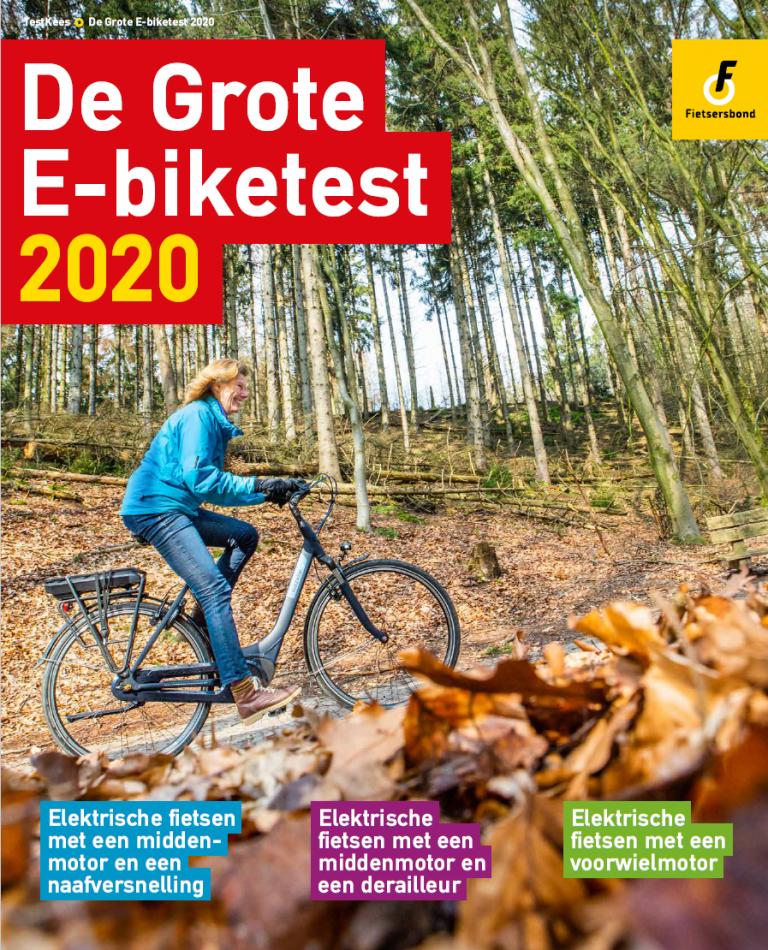 e-biketest3