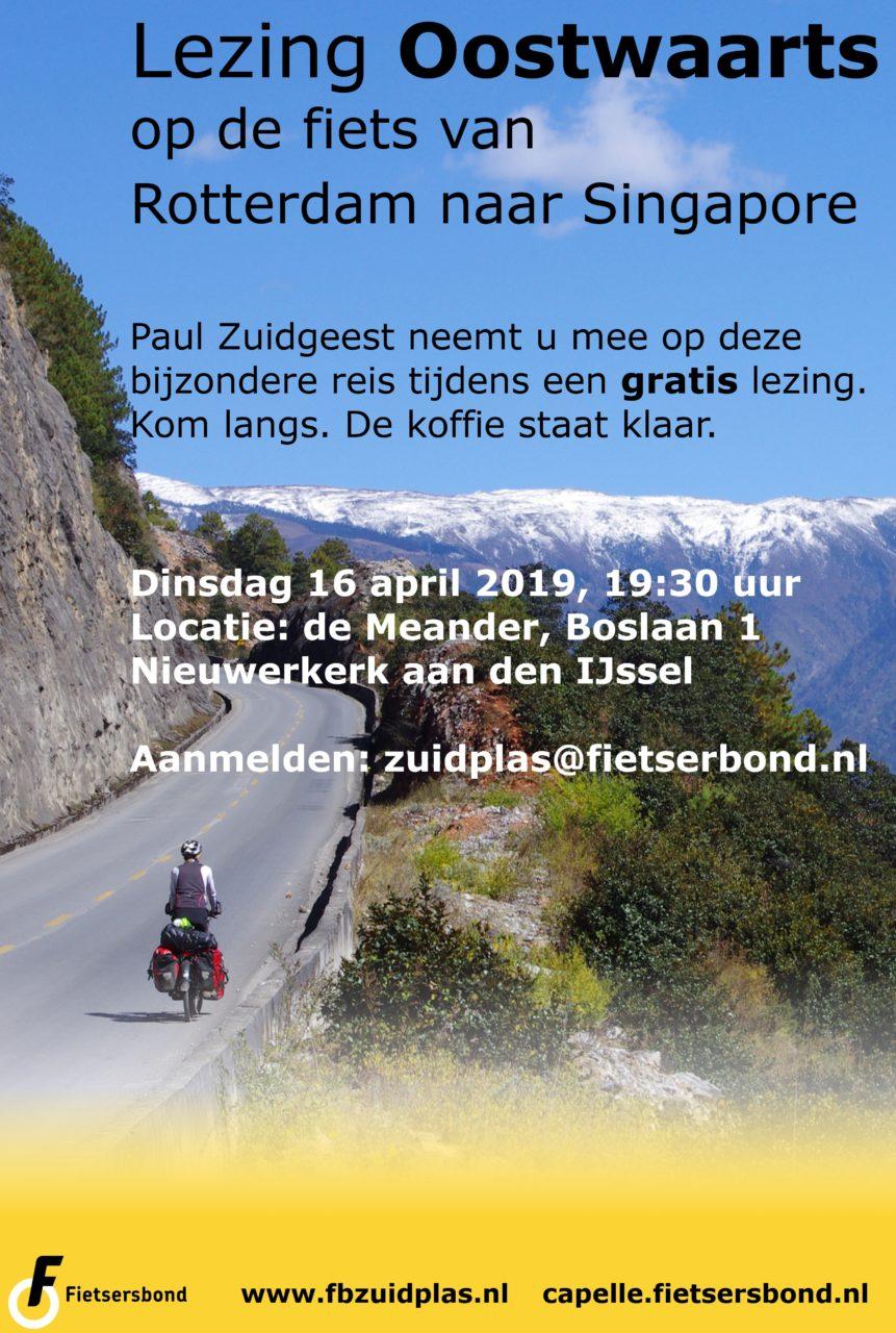 Lezing-Zuidgeest-poster-1
