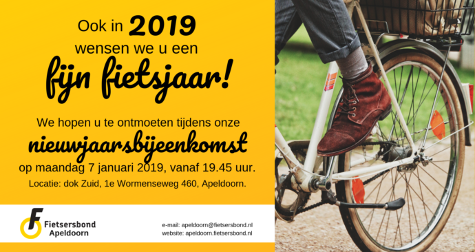 2019-Nieuwjaarskaart-defdef