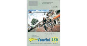 Ventiel-150_1