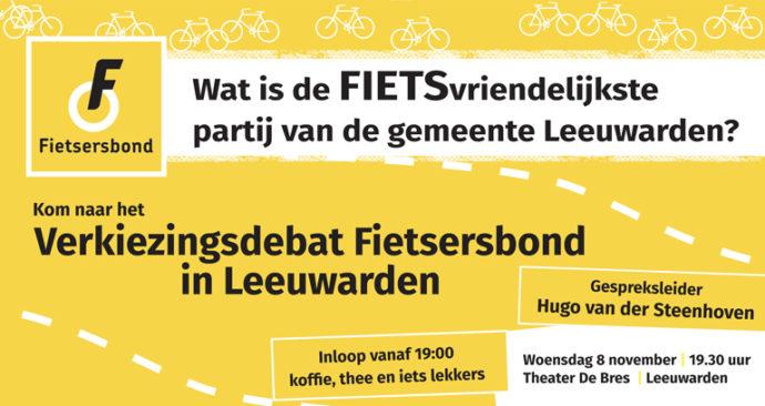 Fietsverkiezingsdebat Leeuwarden 2017