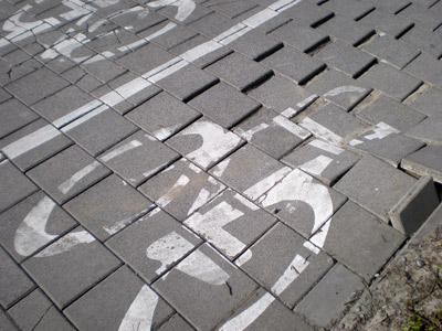 slecht-fietspad